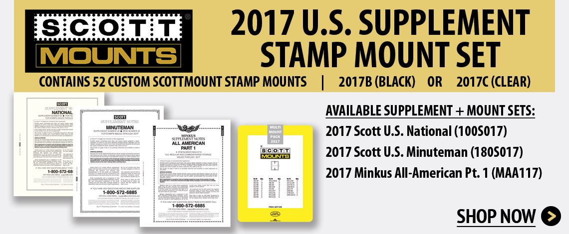 2017 US Supplement + Stamp Mount Sets