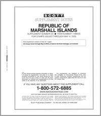 MARSHALL ISLANDS 2005 (8 PAGES) #20