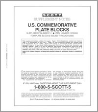 UNITED STATES COMMEMORATIVE PLATE BLOCKS 2000 (14 PAGES) #51