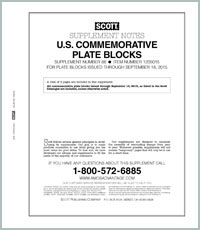 UNITED STATES COMMEMORATIVE PLATE BLOCKS 2015 (7 PAGES) #66
