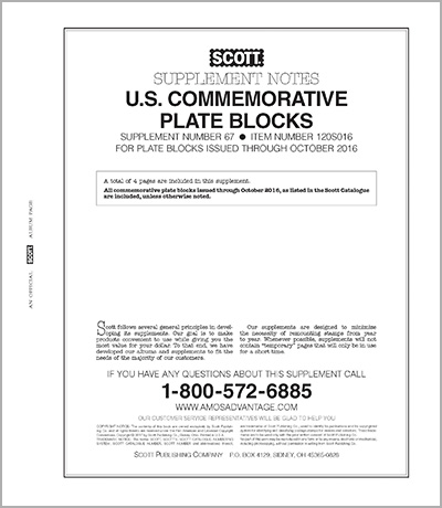 UNITED STATES COMMEMORATIVE PLATE BLOCKS 2016 (5 PAGES) #67