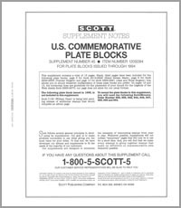 UNITED STATES COMMEMORATIVE PLATE BLOCKS 1994 (14 PAGES) #45