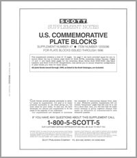 UNITED STATES COMMEMORATIVE PLATE BLOCKS 1996 (14 PAGES) #47