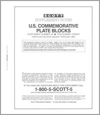 UNITED STATES COMMEMORATIVE PLATE BLOCKS 1997 (13 PAGES) #48