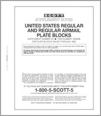 UNITED STATES REGULAR PLATE BLOCKS 1992-95 (7 PAGES) #20