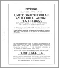 UNITED STATES REGULAR PLATE BLOCKS 1996-1998 (7 PAGES) #21