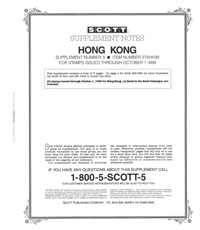 HONG KONG 1999 (6 PAGES) #3