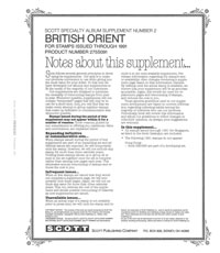 BRITISH ORIENT 1991 (9 PAGES) #2