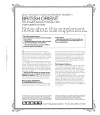 BRITISH ORIENT 1993 (7 PAGES) #4