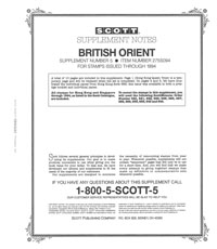 BRITISH ORIENT 1994 (11 PAGES) #5