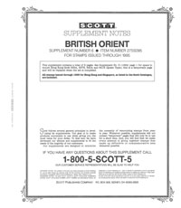 BRITISH ORIENT 1995 (7 PAGES) #6