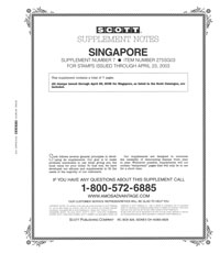 SINGAPORE 2003 (8 PAGES) #7