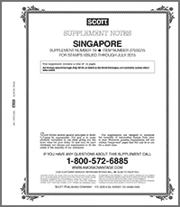 SINGAPORE 2016 (6 PAGES) #20