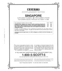 SINGAPORE 1999 (8 PAGES) #3