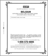 BELGIUM 1985 #36 (7 PAGES)