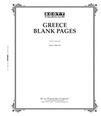 BLANK PAGES: GREECE (20 PAGES)