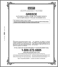 GREECE 2015 (14 PAGES) #49