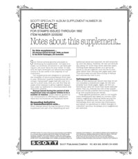 GREECE 1992 (6 PAGES) #26