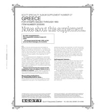 GREECE 1993 (5 PAGES) #27