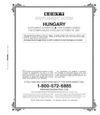 HUNGARY 2007 (8 PAGES) #58