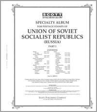 RUSSIA 1857-1917 (113 PAGES)