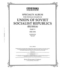 RUSSIA 1980-1991 (144 PAGES)