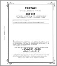 RUSSIA 2003 (26 PAGES) #53