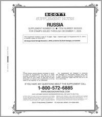 RUSSIA 2005 (16 PAGES) #55