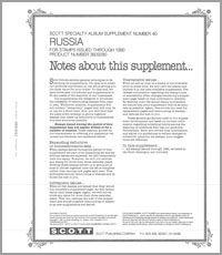 RUSSIA 1990 (14 PAGES) #40