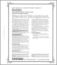 RUSSIA 1991 (9 PAGES) #41