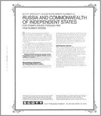 RUSSIA 1992 (38 PAGES) #42