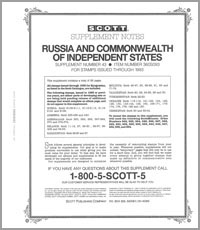 RUSSIA 1993 (28 PAGES) #43