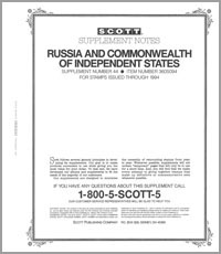 RUSSIA 1994 (39 PAGES) #44