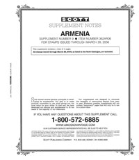 ARMENIA 2006 (5 PAGES) #9