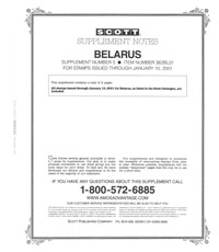 BELARUS 2001 (3 PAGES) #5