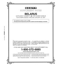 BELARUS 2006 (7 PAGES) #10