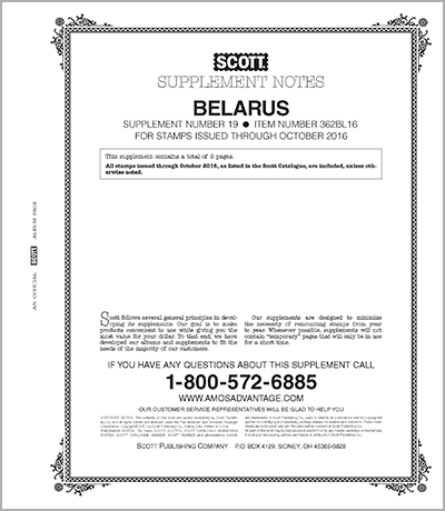 BELARUS 2016 (11 PAGES) #19