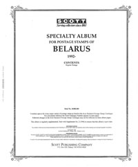 BELARUS 1992-1997 (29 PAGES)