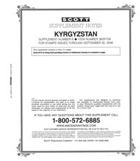 KYRGYZSTAN 2006 (5 PAGES) #8