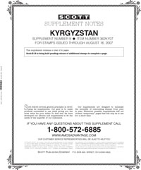 KYRGYZSTAN 2007 (5 PAGES) #9