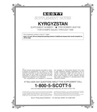 KYRGYZSTAN 1998 (8 PAGES) #1