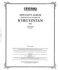 KYRGYZSTAN 1992-1997 (19 PAGES)
