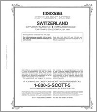 SWITZERLAND 1991 (7 PAGES) #23