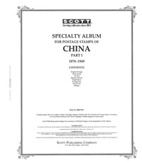 CHINA 1878-1949 (91 PAGES)