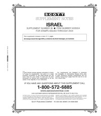 ISRAEL SINGLES 2004 (12 PAGES) #36