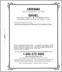 ISRAEL SINGLES 2005 (5 PAGES) #37