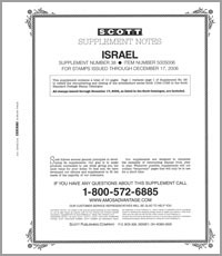 ISRAEL SINGLES 2006 (11 PAGES) #38