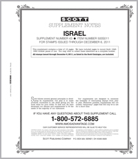ISRAEL SINGLES 2011 (19 PAGES) #43