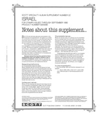 ISRAEL 1990 (5 PAGES) #22