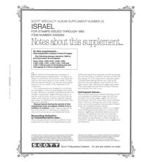 ISRAEL 1993 (6 PAGES) #25